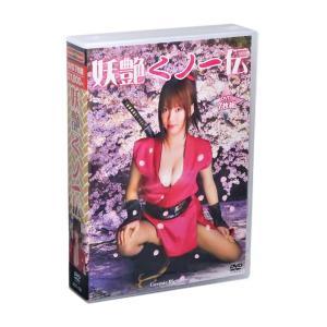 ●妖艶くノ一伝 DVD7枚組 ACC-121 1. 七人のくノ一 鬼夜叉 (75分・カラー・2005...