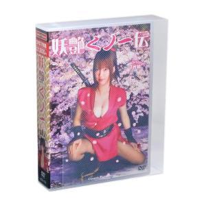 妖艶くノ一伝  DVD7枚組BOX (ケース付)セット|csc-online-store