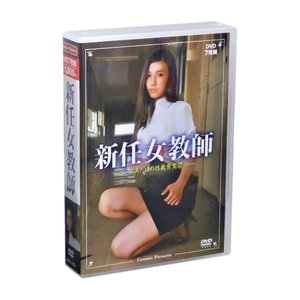 ●新任女教師 二人だけの性教育実習 DVD7枚組BOX 収録作品タイトル ACC-122  1. 未...