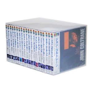 ジャズ・アーティスト JAZZ オール・ザ・ベスト 全20巻 (収納ケース付)セット