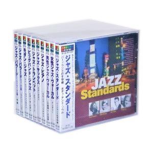 ジャズ JAZZ オール・ザ・ベスト 全10巻 (ケース付)セット|csc-online-store