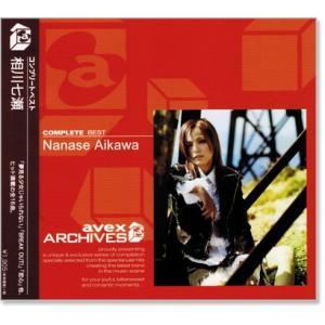 相川七瀬 コンプリートベスト Nanase Aikawa Complete Best (CD)|csc-online-store