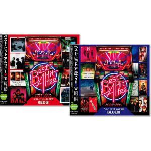 アルフィー ベスト ヒット THE ALFEE RED盤 / BLUE盤 2枚組 全29曲 (CD)|csc-online-store
