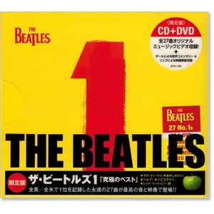 THE BEATLES ザ・ビートルズ1 究極のベスト (CD+DVD)|csc-online-store
