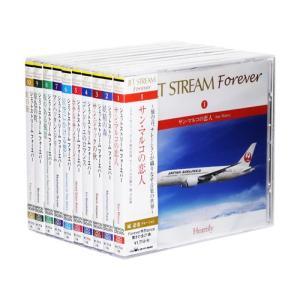ジェットストリーム FOREVER ナレーション 城達也 CD全10枚組 (収納ケース付) セット|csc-online-store