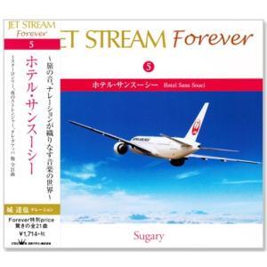 ジェットストリーム / JET STREAM FOREVER 5 ホテル・サンスリー (CD)|csc-online-store