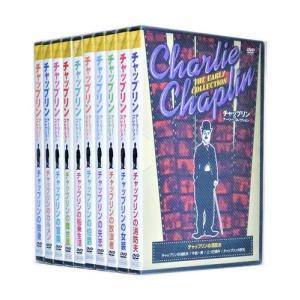 チャップリン アーリー・コレクション 全10巻 (収納ケース付)セット|csc-online-store