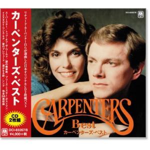 Carpenters カーペンターズ・ベスト 全36曲 2枚組 (CD)の画像