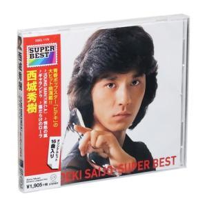 1972年に「恋する季節」でデビュー、「ヒデキ、感激!」は流行語もなる。 アップテンポの歌謡曲、ディ...