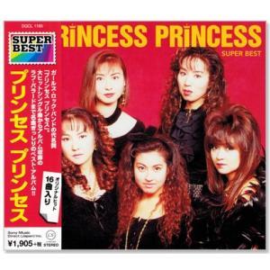 プリンセス プリンセス スーパー・ベスト (CD)の画像