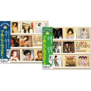 ゴールデン・ヒット・ポップス ベスト 2枚組 全24曲 (CD)|csc-online-store