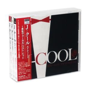J-COOL 男性ヴォーカル・ベスト・ヒット (CD3枚組)【収納ケース付】