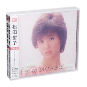 永久のスーパーアイドル、松田聖子のベスト盤が遂に登場!! 世代を超えて誰もが口ずさめる名曲揃いの究極...