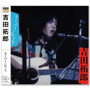 人生の応援歌! 拓郎、魂の叫び。代表曲を厳選収録!  1. 春だったね '73 (LIVE) 2. ...
