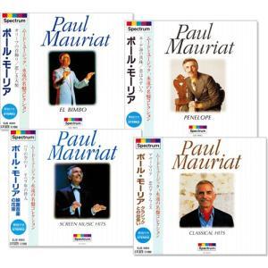 ポール・モーリア 永遠の名盤 コレクショント 全4枚組 48曲 (CD)|csc-online-store