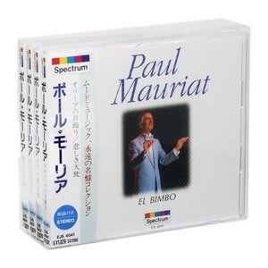ポール・モーリア 永遠の名盤コレクション CD4枚組 (収納ケース付) (CD)|csc-online-store