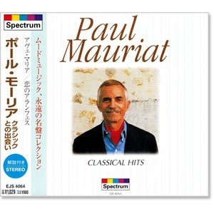 ポール・モーリア クラシックとの出会い (CD) csc-online-store