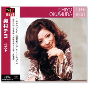 奥村チヨ ベスト (CD)