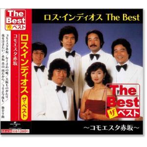 ロス・インディオス ザ・ベスト (CD)