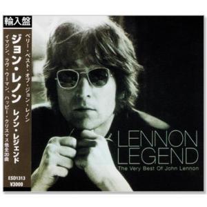 ジョン・レノン JOHN LENNON / LEGEND ベスト盤 全20曲【輸入盤】(CD)