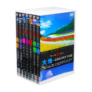 ザ・ハイ美ジョン 日本の景色 DVD全7集 (収納ケース)セット csc-online-store