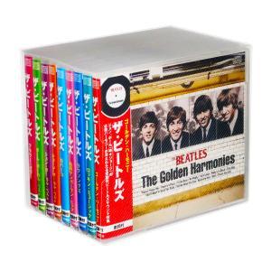 ザ・ビートルズ オール・ザ・ベスト CD全9枚組 全108曲 (BOX付)セット|csc-online-store