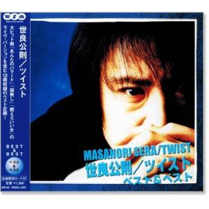 1. 燃えろいい女 (Live) 2. あんたのバラード (Live) 3. 宿無し (Live) ...