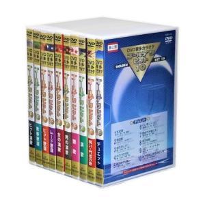 DVD音声多重カラオケ ゴールデンヒット 全10巻 (収納ケース付) セット