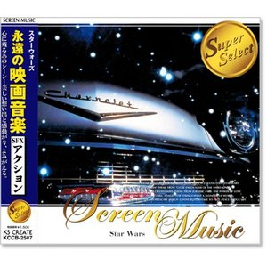 永遠の映画音楽 SFX・アクション (CD)