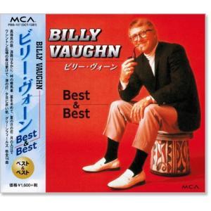 ビリー・ヴォーン ベスト&ベスト (CD)|csc-online-store