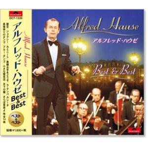 アルフレッド・ハウゼ ベスト&ベスト (CD)|csc-online-store