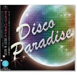 ディスコ・パラダイス ベスト・オブ・ベスト (CD) csc-online-store
