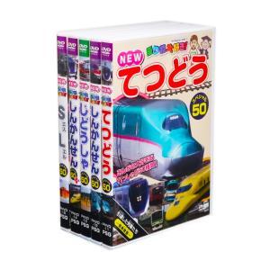 NEW 乗り物大好き!(収納ケース)セット csc-online-store