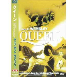 伝説のライブ クイーン ライブ・アット・ウェンブリー / QUEEN Live At WEMBLEY 1986(輸入盤)[DVD]