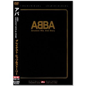 ABBA アバ グレイテスト・ヒッツ&ストーリー DVD (輸入盤) PMD-08 csc-online-store