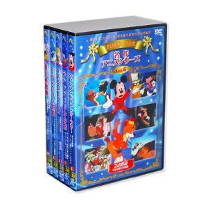 名作アニメシリーズ FANTASY ANIME DVD全5巻 (収納ケース付)セット