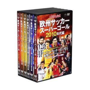 UEFA公式 欧州サッカースーパーゴール DVD全6巻 (収納ケース付)セット|csc-online-store