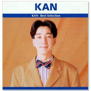 KAN ベスト・セレクション (CD)