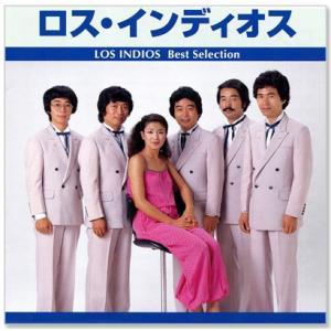 ロス・インディオス ベスト・セレクション TRUE-1026 (CD)