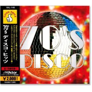 グットプライス 70's ディスコ・ヒッツ 全18曲 (CD)