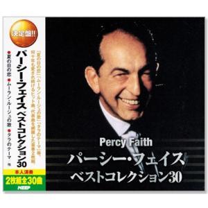 決定盤 パーシー・フェイス ベストコレクション 2枚組 全30曲 (CD)|csc-online-store