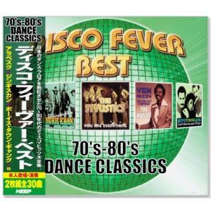 決定盤 ディスコ・フィーヴァー・ベスト 2枚組 70-80's 全30曲 (CD)