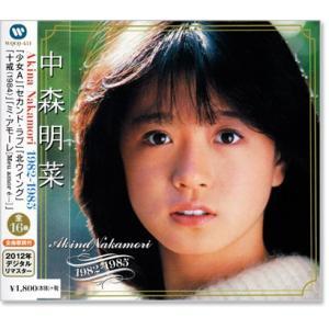 中森明菜 スーパーベスト・コレクション 1982-1985 (CD)|csc-online-store