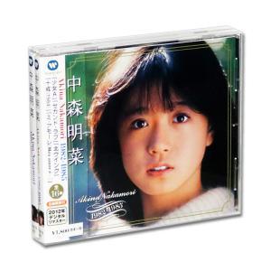 中森明菜 スーパーベスト・コレクション 2枚組 全32曲 (CD)|csc-online-store