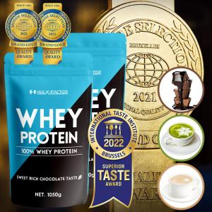 高吸収タンパク質26g 国産 ホエイプロテイン ハルクファクター 2.1kg(1.05kg x2袋)...