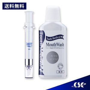 歯ホワイトニング トゥースMDホワイトEX+薬用 トゥースメディカルウォッシュ