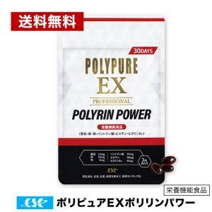 ポリピュア ポリリンパワーEX (150粒 / 亜鉛 ノコギ...
