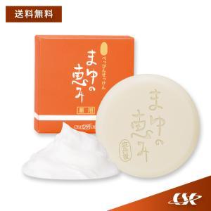 京丹後シルクせっけん 薬用まゆの恵み 洗顔石鹸|cscjp