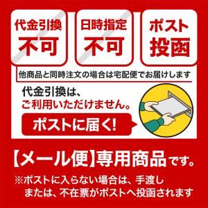 京丹後シルクせっけん 薬用まゆの恵み 洗顔石鹸|cscjp|02