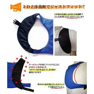 熱中対策 暑さ対策 冷却ベスト COOLRUCK クールリュック|csf-yamamoto|04